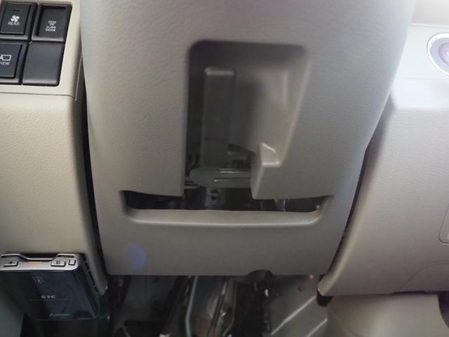 PZターボスペシャル 禁煙車 メモリーナビフルセグTV バックカメラ プッシュスターター オートサイドステップ 両側電動スライドドア HIDライト ETC バニティミラー オートライト アームレスト(35枚目)