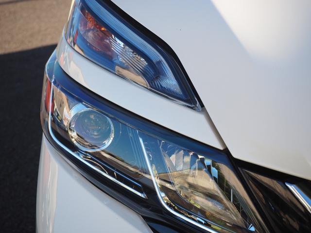 ハイウェイスターG プロパイロットエディション 禁煙車 衝突被害軽減ブレーキサポート 両側電動スライドドア 純正9インチメモリーナビ フルセグTV バックカメラ アイドリングストップ LEDライト サイドエアバッグ オートライト アームレスト(3枚目)