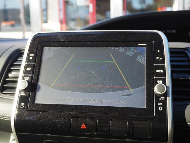 ハイウェイスターG プロパイロットエディション 禁煙車 衝突被害軽減ブレーキサポート 両側電動スライドドア 純正9インチメモリーナビ フルセグTV バックカメラ アイドリングストップ LEDライト サイドエアバッグ オートライト アームレスト(27枚目)