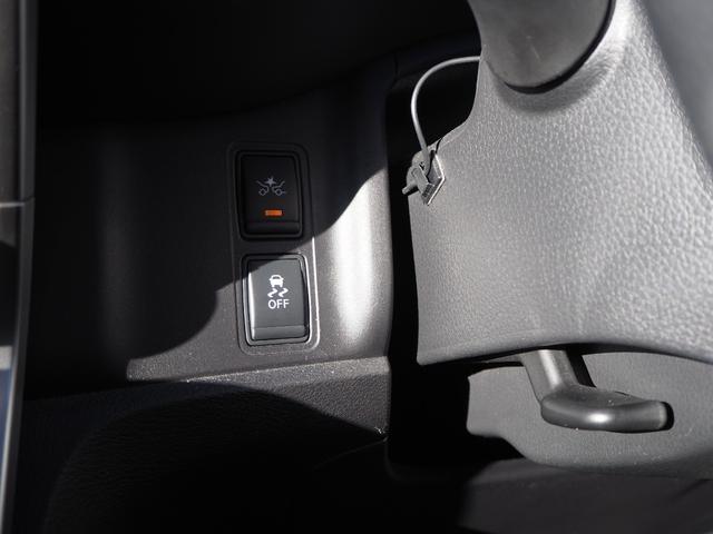 ハイウェイスターG プロパイロットエディション 禁煙車 衝突被害軽減ブレーキサポート 両側電動スライドドア 純正9インチメモリーナビ フルセグTV バックカメラ アイドリングストップ LEDライト サイドエアバッグ オートライト アームレスト(31枚目)