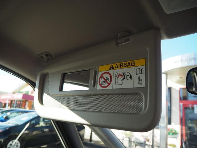 ハイウェイスターG プロパイロットエディション 禁煙車 衝突被害軽減ブレーキサポート 両側電動スライドドア 純正9インチメモリーナビ フルセグTV バックカメラ アイドリングストップ LEDライト サイドエアバッグ オートライト アームレスト(34枚目)