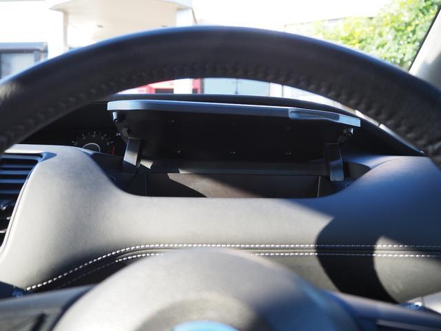 ハイウェイスターG プロパイロットエディション 禁煙車 衝突被害軽減ブレーキサポート 両側電動スライドドア 純正9インチメモリーナビ フルセグTV バックカメラ アイドリングストップ LEDライト サイドエアバッグ オートライト アームレスト(36枚目)