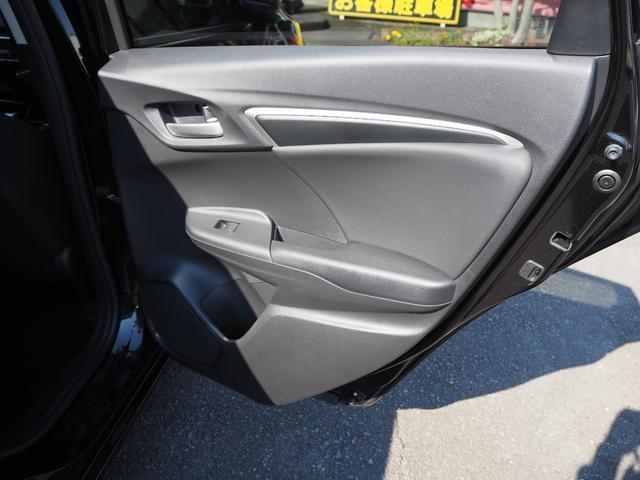 Lパッケージ 禁煙車 レーンアシスト LEDヘッドライト 衝突被害軽減ブレーキサポート アイドリングストップ エンジンプッシュスタート バックカメラ オートAC ETC ナビTV ブルートゥース USB対応(14枚目)