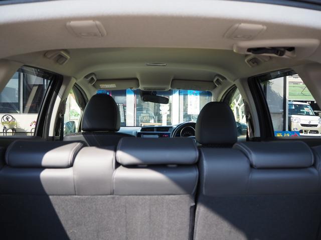 Lパッケージ 禁煙車 レーンアシスト LEDヘッドライト 衝突被害軽減ブレーキサポート アイドリングストップ エンジンプッシュスタート バックカメラ オートAC ETC ナビTV ブルートゥース USB対応(20枚目)