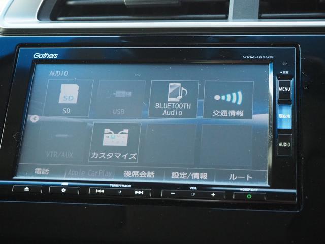 Lパッケージ 禁煙車 レーンアシスト LEDヘッドライト 衝突被害軽減ブレーキサポート アイドリングストップ エンジンプッシュスタート バックカメラ オートAC ETC ナビTV ブルートゥース USB対応(23枚目)