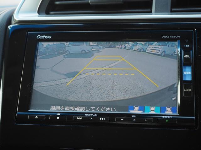 Lパッケージ 禁煙車 レーンアシスト LEDヘッドライト 衝突被害軽減ブレーキサポート アイドリングストップ エンジンプッシュスタート バックカメラ オートAC ETC ナビTV ブルートゥース USB対応(24枚目)