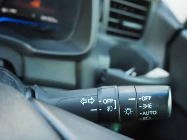 Lパッケージ 禁煙車 レーンアシスト LEDヘッドライト 衝突被害軽減ブレーキサポート アイドリングストップ エンジンプッシュスタート バックカメラ オートAC ETC ナビTV ブルートゥース USB対応(26枚目)