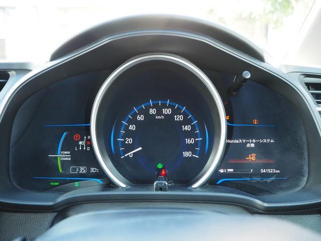 Lパッケージ 禁煙車 レーンアシスト LEDヘッドライト 衝突被害軽減ブレーキサポート アイドリングストップ エンジンプッシュスタート バックカメラ オートAC ETC ナビTV ブルートゥース USB対応(29枚目)