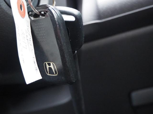 G Lパッケージ 禁煙車 ブルートゥース対応ナビTV バックカメラ ETC バニティミラー アームレスト 両側電動スライドドア(24枚目)