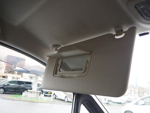 G Lパッケージ 禁煙車 ブルートゥース対応ナビTV バックカメラ ETC バニティミラー アームレスト 両側電動スライドドア(31枚目)