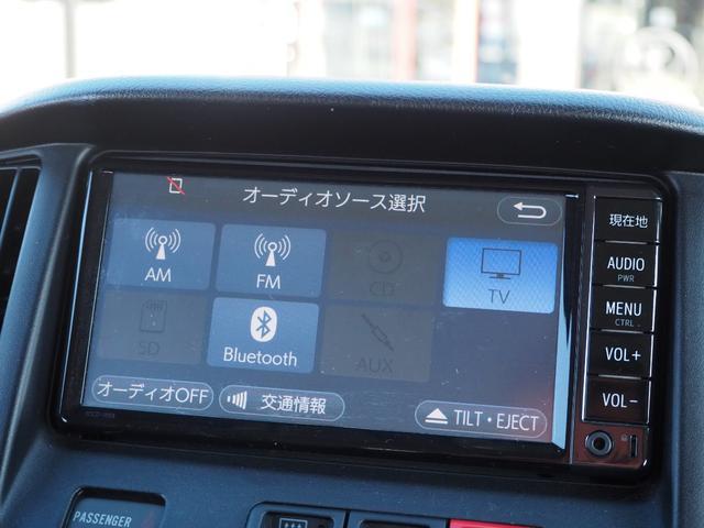 DX 禁煙車 メモリーナビTV ブルートゥース対応 バックカメラ パワーステアリング エアコン ETC 両側スライドドア(33枚目)