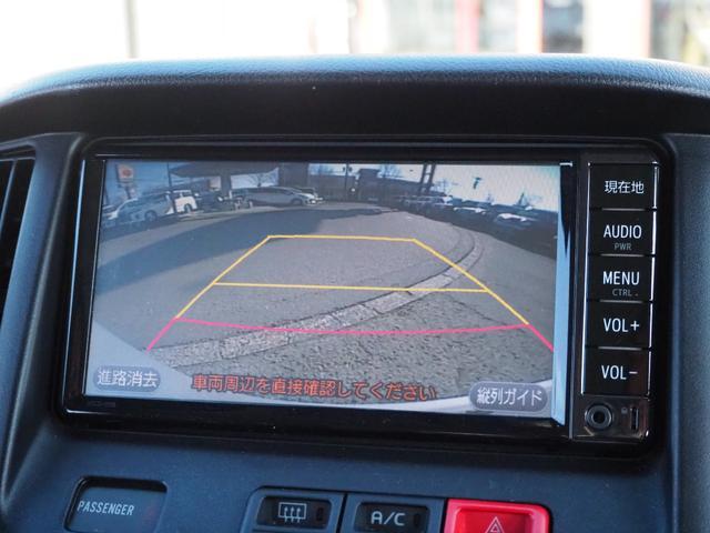 DX 禁煙車 メモリーナビTV ブルートゥース対応 バックカメラ パワーステアリング エアコン ETC 両側スライドドア(34枚目)
