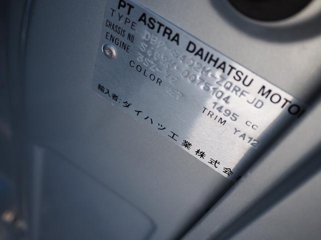 DX 禁煙車 メモリーナビTV ブルートゥース対応 バックカメラ パワーステアリング エアコン ETC 両側スライドドア(51枚目)