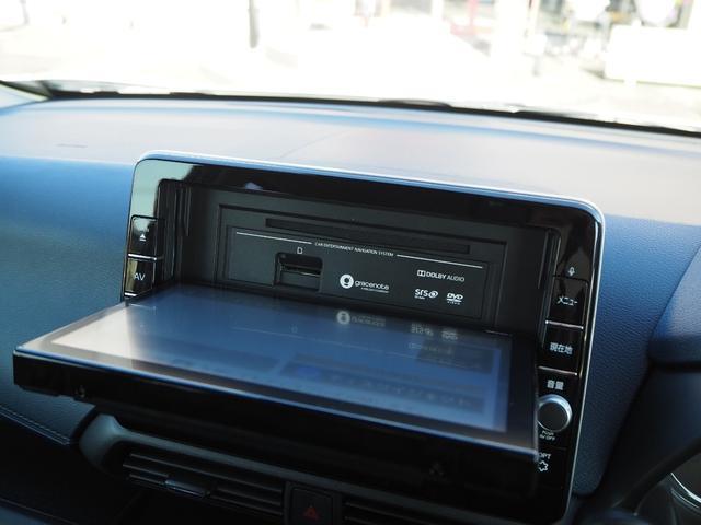 ハイウェイスター Gターボプロパイロットエディション 禁煙車 純正メモリーナビTV ブルートゥース対応 衝突被害軽減ブレーキサポート アラウンドビューモニター タッチパネル式オートエアコン プッシュスターター バニティミラー LED(33枚目)