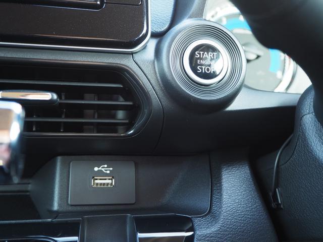 ハイウェイスター Gターボプロパイロットエディション 禁煙車 純正メモリーナビTV ブルートゥース対応 衝突被害軽減ブレーキサポート アラウンドビューモニター タッチパネル式オートエアコン プッシュスターター バニティミラー LED(48枚目)