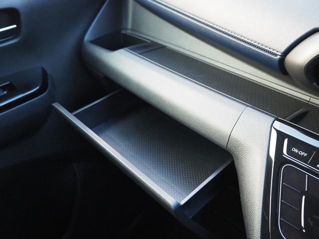 ハイウェイスター X プロパイロットエディション 禁煙車 純正メモリーナビTV ブルートゥース対応 衝突被害軽減ブレーキサポート アラウンドビューモニター タッチパネル式オートエアコン プッシュスターター バニティミラー LEDライト(42枚目)