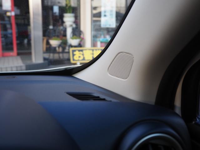 ハイウェイスター X プロパイロットエディション 禁煙車 純正メモリーナビTV ブルートゥース対応 衝突被害軽減ブレーキサポート アラウンドビューモニター タッチパネル式オートエアコン プッシュスターター バニティミラー LEDライト(44枚目)