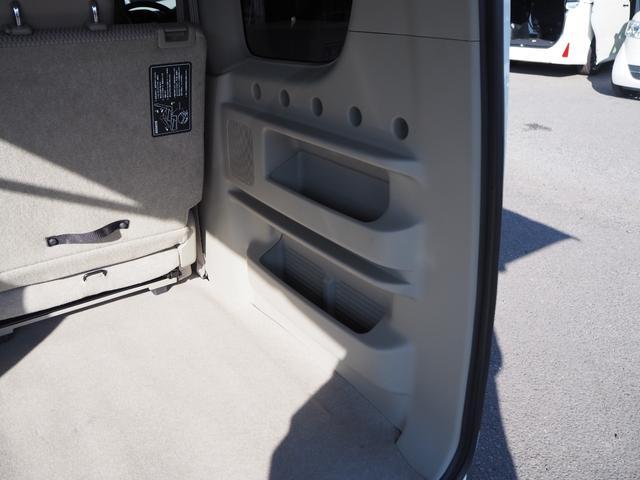 PZターボスペシャル 禁煙車 両側電動スライドドア ターボ車 ブルートゥース対応 USB対応 メモリーナビTV キーフリー プッシュスターター オートエアコン オートライト フルエアロ(29枚目)