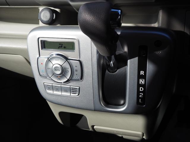 PZターボスペシャル 禁煙車 両側電動スライドドア ターボ車 ブルートゥース対応 USB対応 メモリーナビTV キーフリー プッシュスターター オートエアコン オートライト フルエアロ(45枚目)