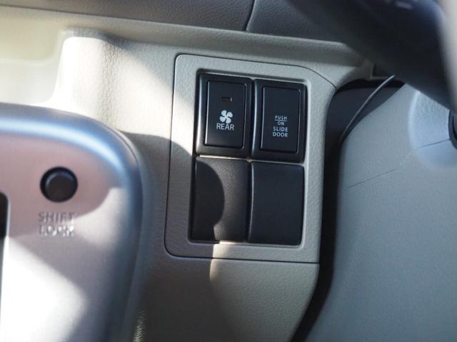 PZターボスペシャル 禁煙車 両側電動スライドドア ターボ車 ブルートゥース対応 USB対応 メモリーナビTV キーフリー プッシュスターター オートエアコン オートライト フルエアロ(56枚目)