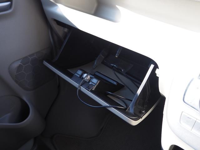 PZターボスペシャル 禁煙車 両側電動スライドドア ターボ車 ブルートゥース対応 USB対応 メモリーナビTV キーフリー プッシュスターター オートエアコン オートライト フルエアロ(59枚目)