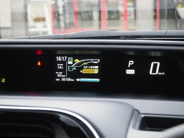 S 禁煙車 ブルートゥース対応ナビTV バックカメラ アイドリングストップ オートエアコン エアバッグ ABS プッシュスターター キーフリー バニティミラー ETC 車検整備付き(45枚目)