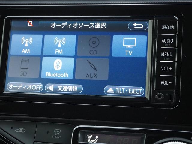 S 禁煙車 ブルートゥース対応ナビTV バックカメラ アイドリングストップ オートエアコン エアバッグ ABS プッシュスターター キーフリー バニティミラー ETC 車検整備付き(48枚目)