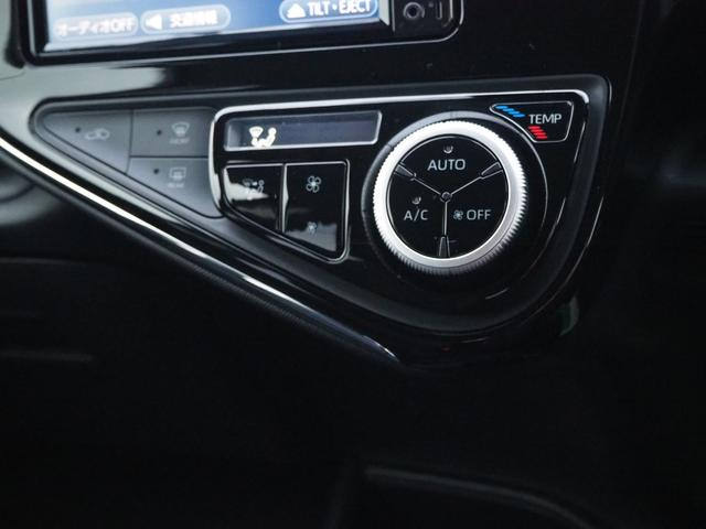 S 禁煙車 ブルートゥース対応ナビTV バックカメラ アイドリングストップ オートエアコン エアバッグ ABS プッシュスターター キーフリー バニティミラー ETC 車検整備付き(49枚目)