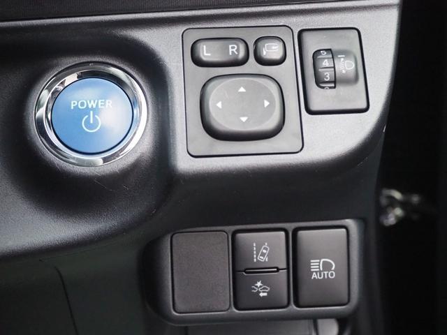 S 禁煙車 ブルートゥース対応ナビTV バックカメラ アイドリングストップ オートエアコン エアバッグ ABS プッシュスターター キーフリー バニティミラー ETC 車検整備付き(57枚目)