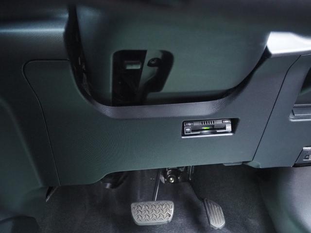 S 禁煙車 ブルートゥース対応ナビTV バックカメラ アイドリングストップ オートエアコン エアバッグ ABS プッシュスターター キーフリー バニティミラー ETC 車検整備付き(60枚目)