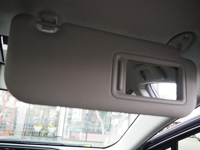 S 禁煙車 ブルートゥース対応ナビTV バックカメラ アイドリングストップ オートエアコン エアバッグ ABS プッシュスターター キーフリー バニティミラー ETC 車検整備付き(64枚目)