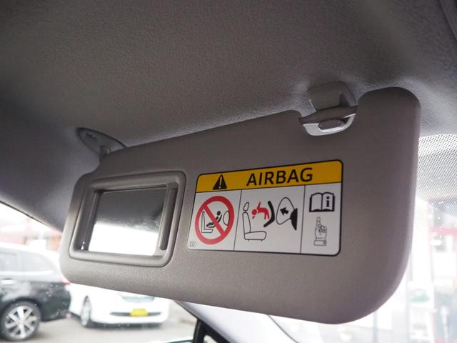S 禁煙車 ブルートゥース対応ナビTV バックカメラ アイドリングストップ オートエアコン エアバッグ ABS プッシュスターター キーフリー バニティミラー ETC 車検整備付き(65枚目)