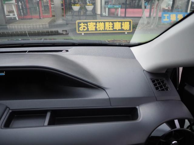 S 禁煙車 ブルートゥース対応ナビTV バックカメラ アイドリングストップ オートエアコン エアバッグ ABS プッシュスターター キーフリー バニティミラー ETC 車検整備付き(67枚目)