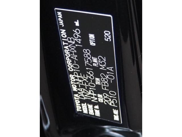 S 禁煙車 ブルートゥース対応ナビTV バックカメラ アイドリングストップ オートエアコン エアバッグ ABS プッシュスターター キーフリー バニティミラー ETC 車検整備付き(69枚目)