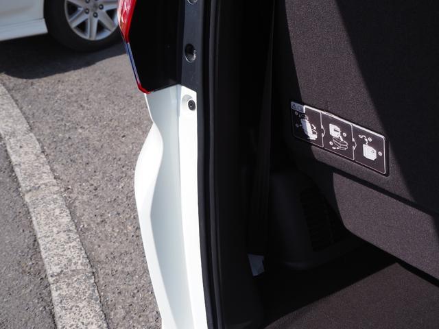 ハイブリッド・G 禁煙車 両側電動スライドドア メモリーナビTV バックモニター HIDヘッドライト スマートキー ETC バニティミラー アームレスト 乗車定員7名(29枚目)