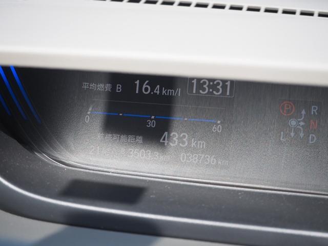 ハイブリッド・G 禁煙車 両側電動スライドドア メモリーナビTV バックモニター HIDヘッドライト スマートキー ETC バニティミラー アームレスト 乗車定員7名(43枚目)