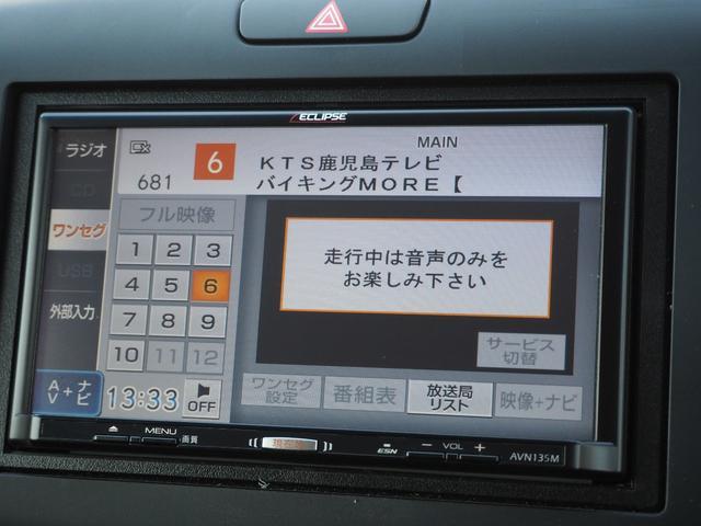 ハイブリッド・G 禁煙車 両側電動スライドドア メモリーナビTV バックモニター HIDヘッドライト スマートキー ETC バニティミラー アームレスト 乗車定員7名(45枚目)