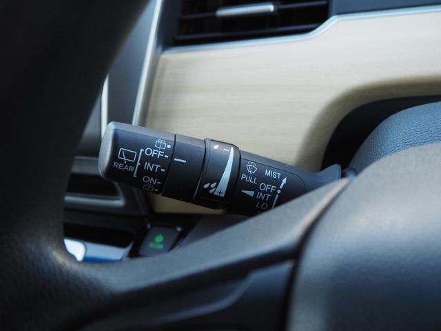 ハイブリッド・G 禁煙車 両側電動スライドドア メモリーナビTV バックモニター HIDヘッドライト スマートキー ETC バニティミラー アームレスト 乗車定員7名(52枚目)