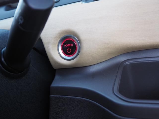 ハイブリッド・G 禁煙車 両側電動スライドドア メモリーナビTV バックモニター HIDヘッドライト スマートキー ETC バニティミラー アームレスト 乗車定員7名(57枚目)