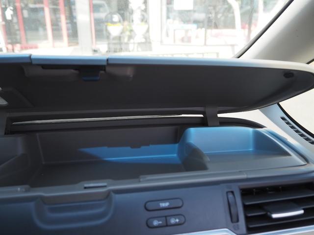ハイブリッド・G 禁煙車 両側電動スライドドア メモリーナビTV バックモニター HIDヘッドライト スマートキー ETC バニティミラー アームレスト 乗車定員7名(58枚目)