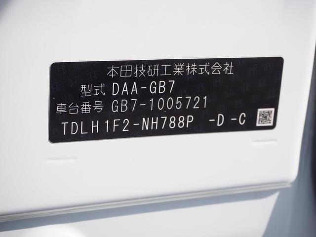 ハイブリッド・G 禁煙車 両側電動スライドドア メモリーナビTV バックモニター HIDヘッドライト スマートキー ETC バニティミラー アームレスト 乗車定員7名(66枚目)