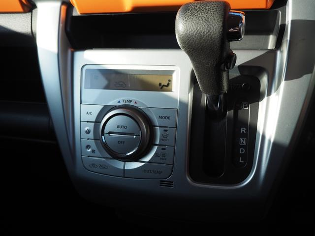 X 禁煙車 デュアルカメラブレーキサポート ナビTV バックカメラ ブルートゥース対応 シートヒーター アイドリングストップ プッシュスターター バニティミラー アームレスト HIDライト(47枚目)