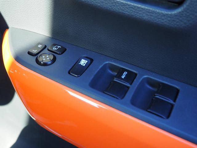X 禁煙車 デュアルカメラブレーキサポート ナビTV バックカメラ ブルートゥース対応 シートヒーター アイドリングストップ プッシュスターター バニティミラー アームレスト HIDライト(52枚目)