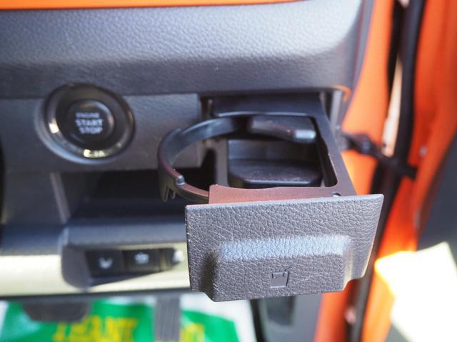 X 禁煙車 デュアルカメラブレーキサポート ナビTV バックカメラ ブルートゥース対応 シートヒーター アイドリングストップ プッシュスターター バニティミラー アームレスト HIDライト(54枚目)