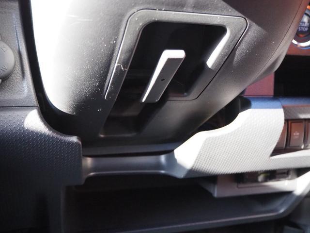 X 禁煙車 デュアルカメラブレーキサポート ナビTV バックカメラ ブルートゥース対応 シートヒーター アイドリングストップ プッシュスターター バニティミラー アームレスト HIDライト(55枚目)