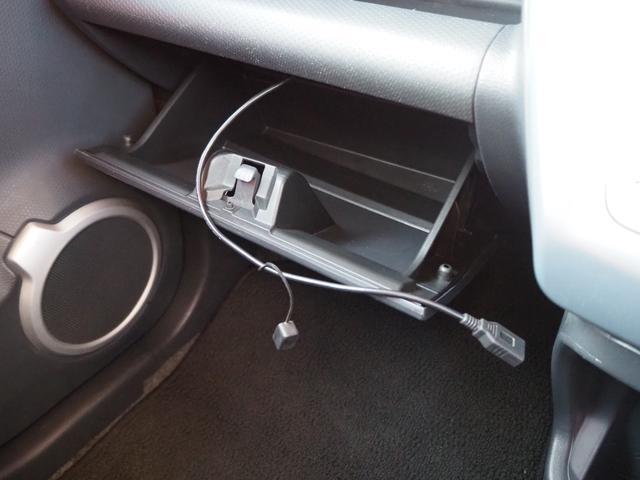 X 禁煙車 デュアルカメラブレーキサポート ナビTV バックカメラ ブルートゥース対応 シートヒーター アイドリングストップ プッシュスターター バニティミラー アームレスト HIDライト(58枚目)