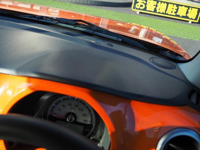 X 禁煙車 デュアルカメラブレーキサポート ナビTV バックカメラ ブルートゥース対応 シートヒーター アイドリングストップ プッシュスターター バニティミラー アームレスト HIDライト(60枚目)