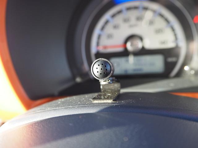X 禁煙車 デュアルカメラブレーキサポート ナビTV バックカメラ ブルートゥース対応 シートヒーター アイドリングストップ プッシュスターター バニティミラー アームレスト HIDライト(64枚目)