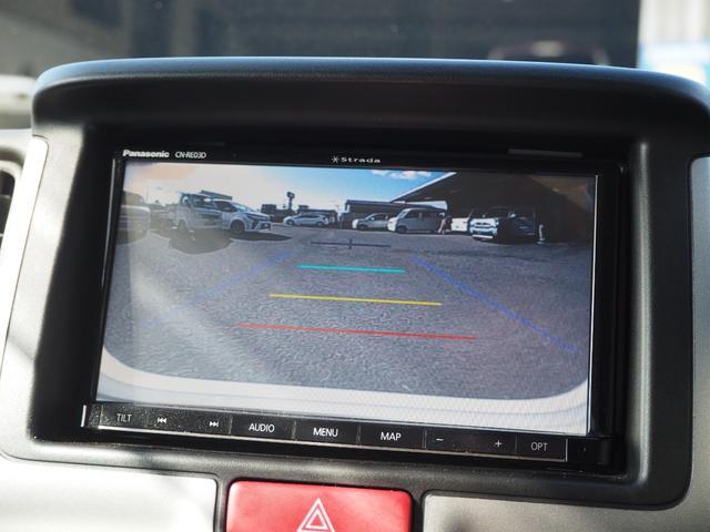PZターボスペシャル 両側電動スライドドア ETC ターボ車 メモリーナビ フルセグTV バックモニター キーフリー プッシュスターター オートエアコン オートライト フルエアロ 純正アルミホイール ドラレコ(46枚目)