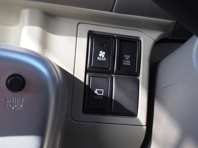 PZターボスペシャル 両側電動スライドドア ETC ターボ車 メモリーナビ フルセグTV バックモニター キーフリー プッシュスターター オートエアコン オートライト フルエアロ 純正アルミホイール ドラレコ(47枚目)